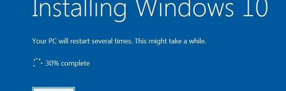 Upgrading to Windows 10 (Reminder)